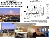 Chinese Language Floor Plans Sell Luxury Houston Properties